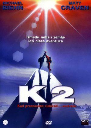 Постер К2: Предельная высота